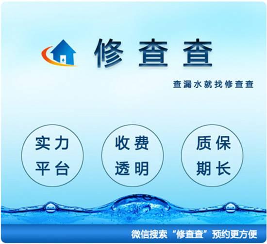 热水器水管漏水什么原因,热水器水管漏水维修方法是什么?