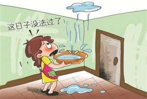 楼上漏水怎么修理?楼上漏水的原因?