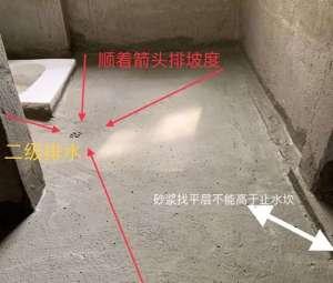 甘肃楼上管道漏水如何处理_昆明非定位漏水模块