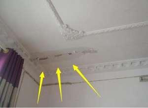 大同暖气管道漏水点检测方法_漏水检测仪器准确吗