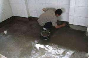 石嘴山卫生间下水管漏水维修_自来水管埋地漏水检修